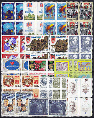Russia Sowjetunion LOT MNH