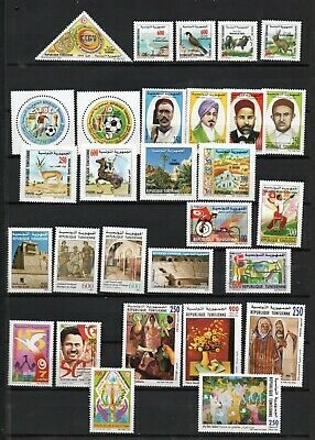 2002 - Tunisia- Tunisie- Full year- Année complète - MNH**