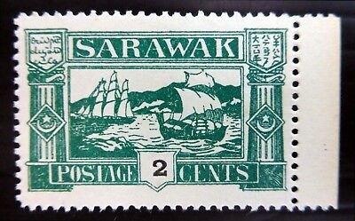 SARAWAK 2c Green Ship Local Stamp BJ365