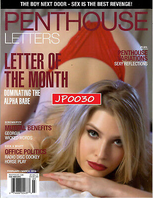 Penthouse Letters Feb / March 2019, Brand New/Sealed, With Free Web Access