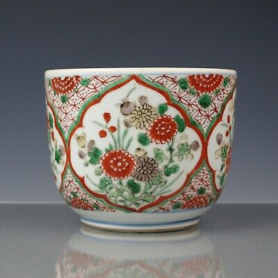A Stunning Chinese Famille Verte Porcelain Bowl Late 17th Century, Early Kangxi
