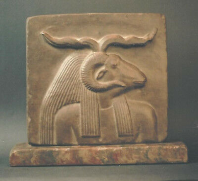Khnum Egyptian Deity Museum Replica Mounted Relief Sculpture 9451