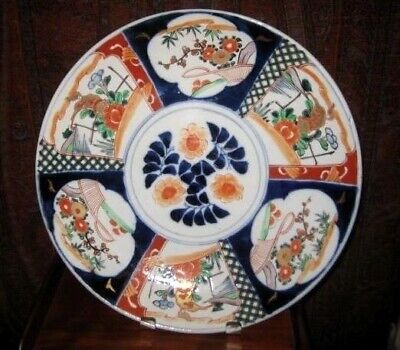 "HUGE ANTIQUE JAPANESE IMARI CHARGER 15 3/4 "" MEIJI PERIOD C1890's-1912 MARKED"