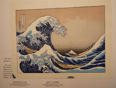 "Two Hokusai - ""The Great Wave off Kanagawa"" & ""Mt.Fuji on a Fine Breezy Day"""