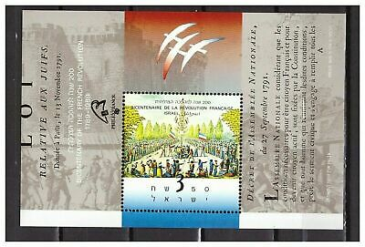 s27921) ISRAEL MNH** 1989 French Revolution s/s