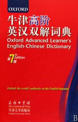 Oxford Advanced Learner's English-Chinese Dictionary (Replac... by Hornby, A. S.