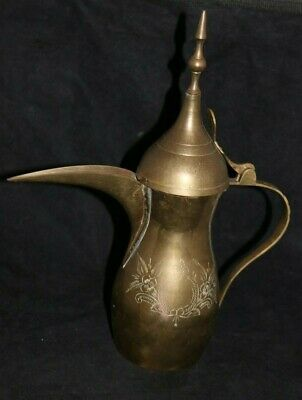 Antique Islamic Brass Dallah Coffee Tea Pot Floral Arabic Middle East 13""