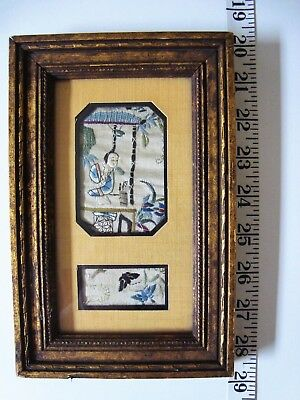 Antique 19th Century Chinese Embroidery Partial Sleeve Band Framed