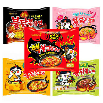 Korean Food Korea Samyang Chicken Spicy Ramen Instant Noodles Buldak LowestPrice
