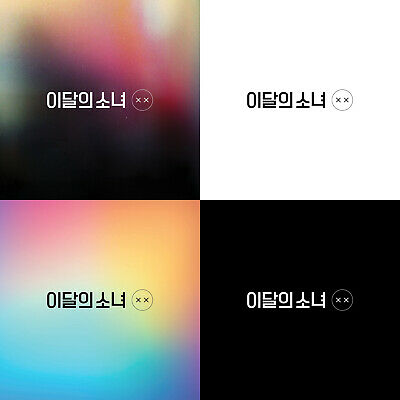 MONTHLY GIRL LOONA - X X (Mini Repackage Album) Normal / Limited Ver Select