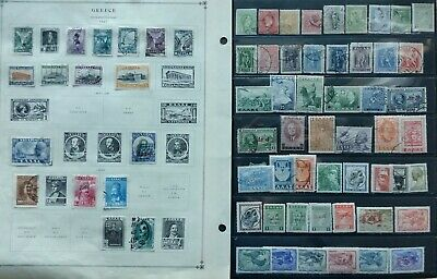 Lot of Greece Old Stamps Used/MH