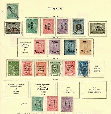 Lot of Thrace Old Stamps MH/Used