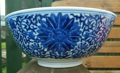 Rare Antique Chinese Blue And White Lotus bowl With Reign Mark