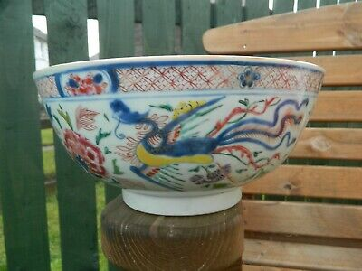 Antique Chinese Famille Rose Phoenix Bowl