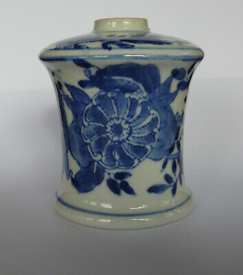 Antique Concaved Chinese Blue/white Porcelain Tea caddy