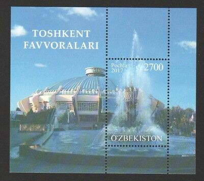 Uzbekistan 2017 Tashkent Fountains Souvenir Sheet Of 1 Stamp In Mint Mnh Unused