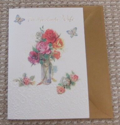 For My Lovely Wife Happy Birthday Greetings Card