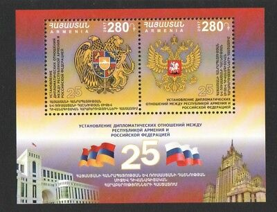 Armenia 2017 25Th Anniv. Diplomatic Relations With Russia Souvenir Sheet Mint