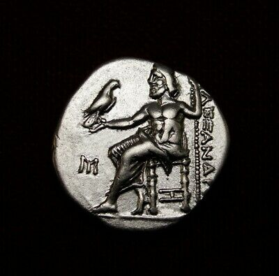 Alexander The Great Drachm. Magnificent example.⭐Abydos Mint. Rare Greek coin.