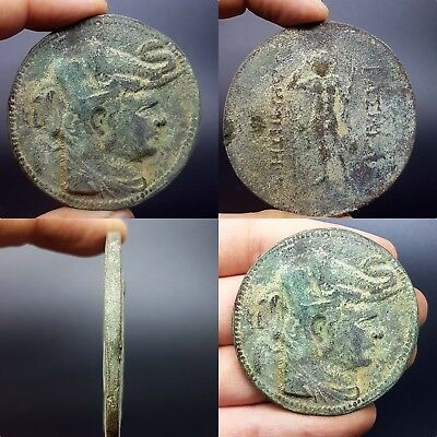 Antique old bactrian pedigree coin aghatocles demetcrius coin