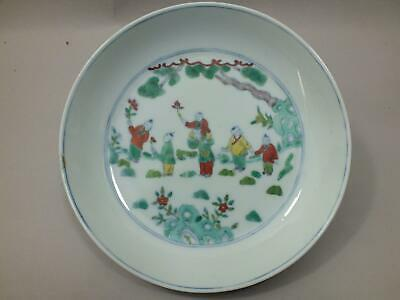 """A 20Thc Chinese """"doucai"""" Porcelain Dish With Children In A Garden"""