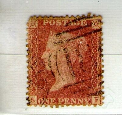 Used Stamp - GB 1d QVR