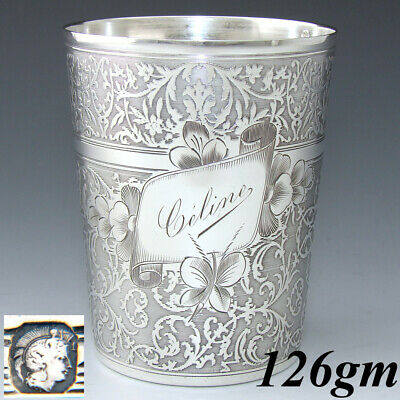 """Antique French Sterling Silver Wine, Mint Julep Cup, Tumbler, Timbale, """"Celine"""""""