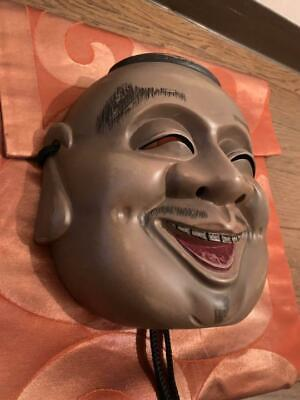 """Japanese Wooden Noh Mask """"EBISU """" from Japan"""