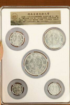 5 copper silver Commemorative coins dragon hunan province gift decoration