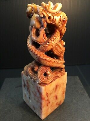 Large Vintage Oriental Chinese Figural Carved Stone Chop Seal Dragon 20th Cent.