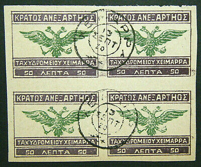 Epirus 1920 Local Issue Stamp 50 - Double Headed Eagle Block of 4