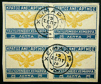 Epirus 1920 Local Issue Stamp 25 - Double Headed Eagle Block of 4