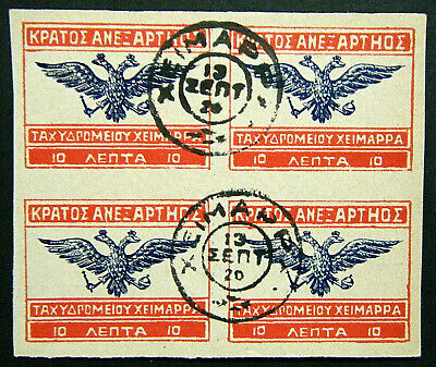Eprius 1920 Local Issue Stamp 10 - Double Headed Eagle Block of 4
