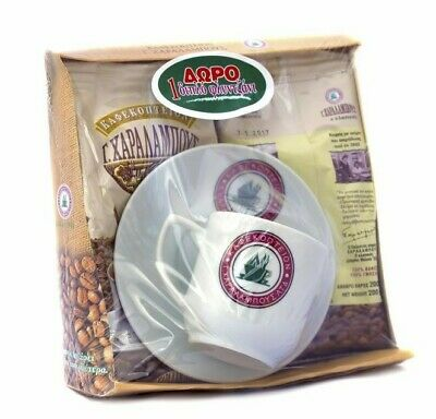 Charalambous Cyprus Greek Coffee Gift Pack withCup and Saucer 2x2x200g