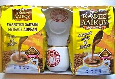 Laiko Greek Cyprus Coffee Gift Pack with Cup and Saucer 2x2x200g