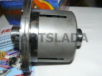 LSD Self-locking differential LADA NIVA, CHEVROLET 2123 front 24 tooth Disc VAL