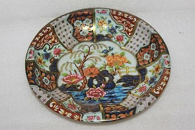 Vintage Enamel Maher Decorated Ware Tin Bowl With Imari Type Decoration