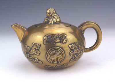Antique Chinese - Oriental Brass Teapot With Kylin Finial - Unusual!