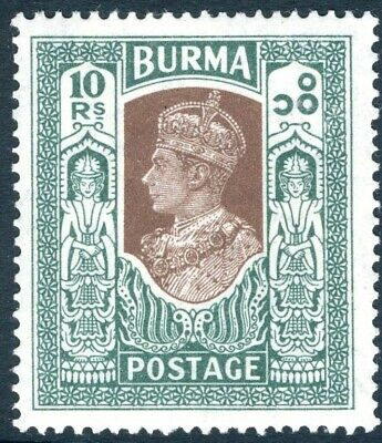 BURMA-1938 10r Brown & Myrtle.  An unmounted mint example Sg 33