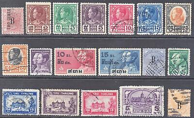 Thailand Early Issues Used...Fill Those Gaps...Nice Sellection... A+A+A+