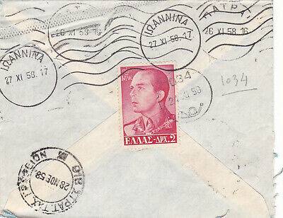 GREECE.1958 A MAILED COVER, with RURAL POSTHORN cancel No.1034,,NAFPLION