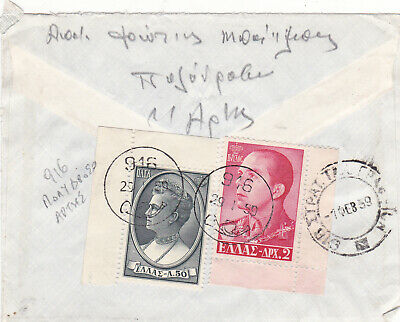 GREECE.1959 A MAILED COVER, with RURAL POSTHORN cancel No.916, POLYDROSO  ARTAS