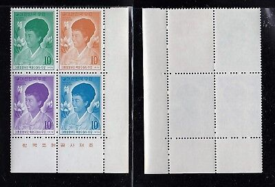 Korea Stamps. SC#919-922. Pres. Wife. Yook Young Soo & Flowers. MNH