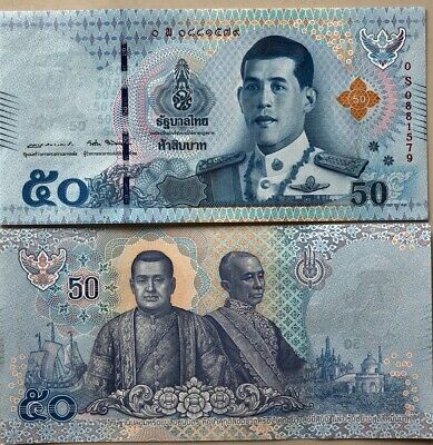 Thailand 50 Baht Nd 2018 P New King Rama X Replacement S Prefix First Type Unc