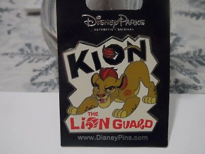 Kion The Lion Guard Disney Trading Pin on Card BRAND NEW!