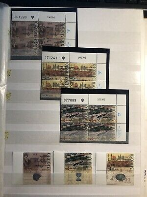 1995 ISRAEL stamps Jerusalem 3000 Years MNH + plate numbers with FDC cancel