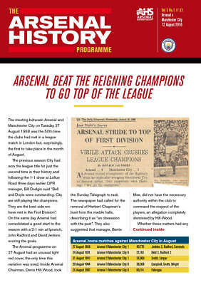 HISTORY PROGRAMME - ARSENAL v MANCHESTER CITY - 12 AUGUST 2018
