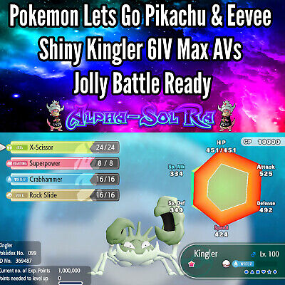 Pokemon Lets Go Pikachu & Eevee Shiny Kingler 6IV Max AV Jolly Battle Ready