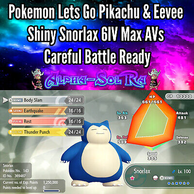 Pokemon Lets Go Pikachu & Eevee Shiny Snorlax 6IV Max AVs Careful Battle Ready.