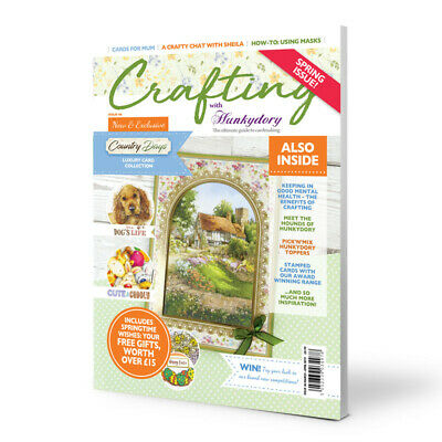 Crafting With Hunkydory Project Magazine 46 - with over 90 Projects - PROJECT146